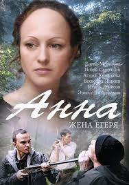 фильмы российские смотреть онлайн в хорошем качестве бесплатно: