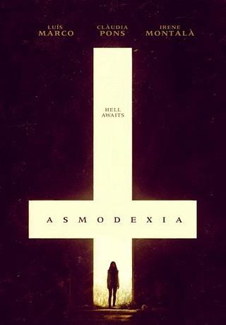 Асмодексия (2014) онлайн