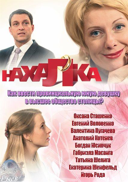 фильм мини сериалы онлайн смотреть бесплатно:
