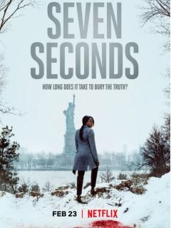 Семь секунд (2018)