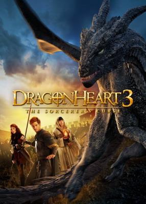 Сердце дракона 3: Проклятье чародея  (2015) онлайн