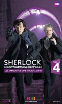 Шерлок 4 сезон онлайн