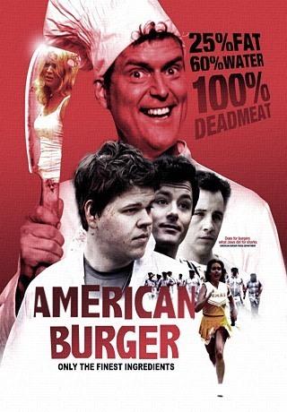 Американский бургер (2014) онлайн