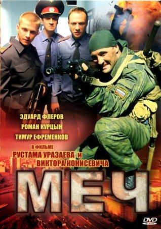 Смотреть фильм российские про любовь 2010