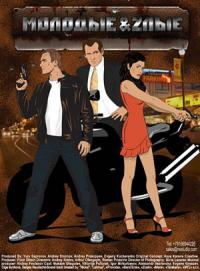 Молодые и злые (2006) онлайн